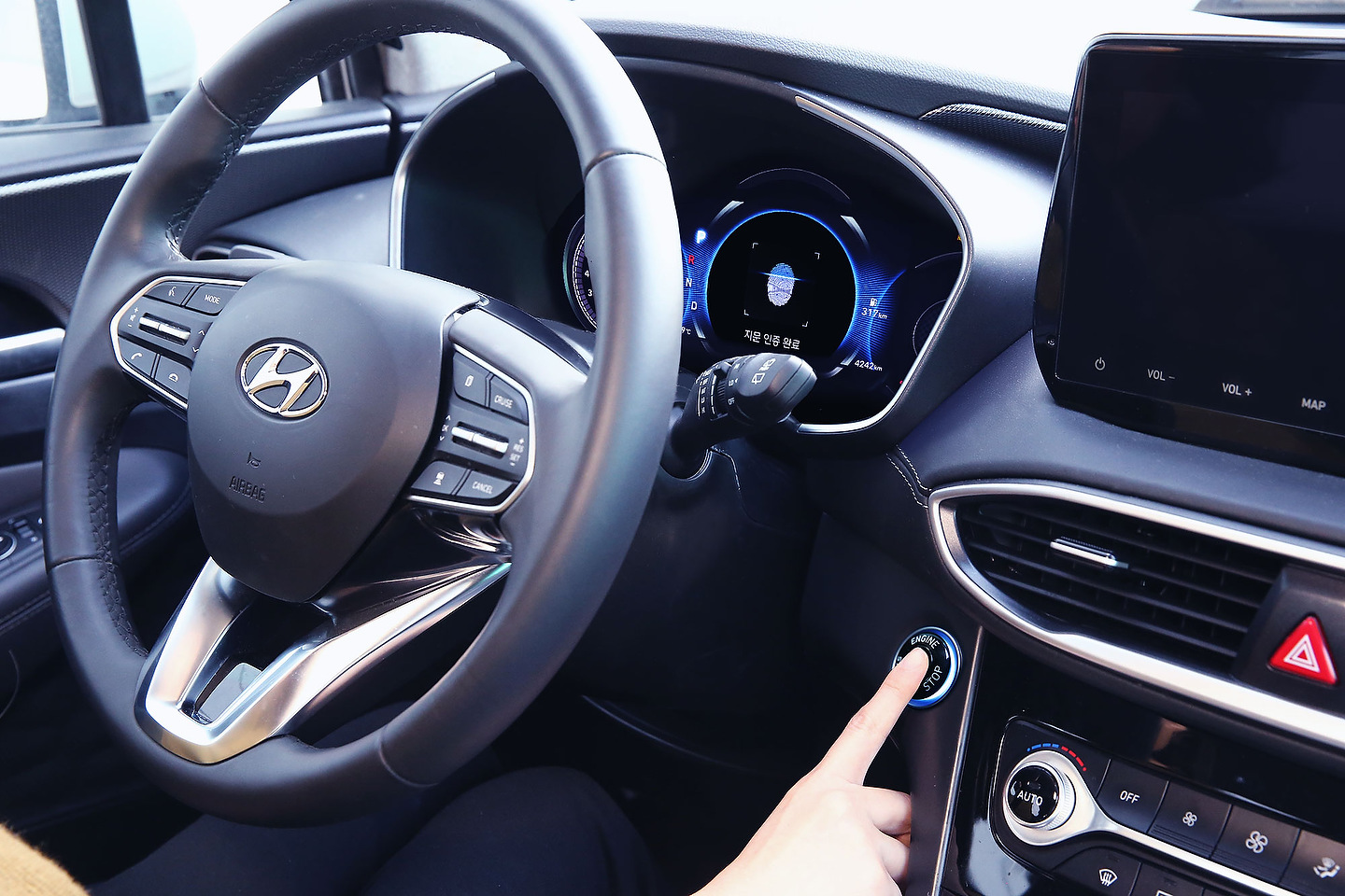 Hyundai Smart Fingerprint Technology